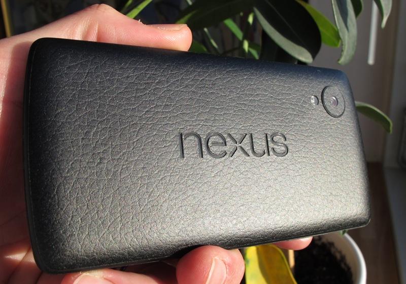 """Sort """"læder"""" på Nexus 5"""
