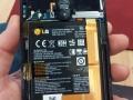 Uden bagbeklædning - med buet batteri